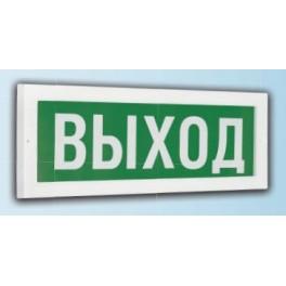 Светильник ДБО 75-1-740 Exit