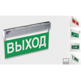 Светильник BS-7113 9х0,25 LED