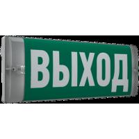 Светильники БРЕНДЫ Световые технологии аварийные URAN LED