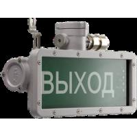 Светильники БРЕНДЫ Световые технологии взрывозащищенные URAN LED EXD
