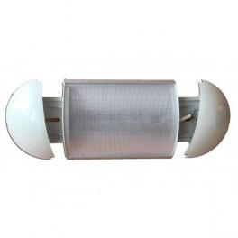 Cветодиодный энергосберегающий светильник ЖКХ-15/1500 15Вт