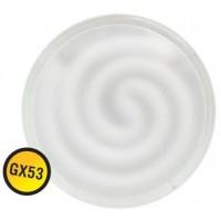 Лампы Navigator компактные люминесцентные цилиндр   GX53