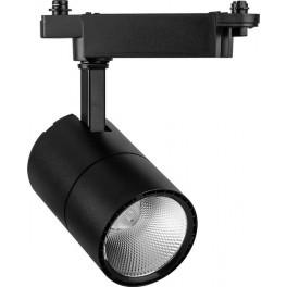 Светодиодный светильник AL103 трековый на шинопровод 20W 4000K 35 градусов черный