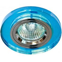 Светильник встраиваемый 8060-2 потолочный MR16 G5.3 мультиколор-перламутр