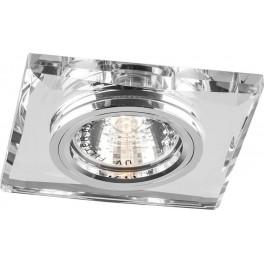 Светильник встраиваемый 8150-2 потолочный MR16 G5.3 серебристый