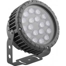 Светодиодный светильник ландшафтно-архитектурный LL-884  85-265V 18W зеленый IP65