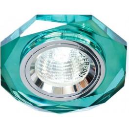 Светильник встраиваемый 8020-2 потолочный MR16 G5.3 зеленый
