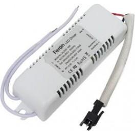 Драйвер для AL2661 8W AC185-265V DC 24-30V 280mA