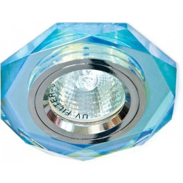 Светильник встраиваемый 8020-2 потолочный MR16 G5.3 мультиколор-перламутр