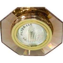 Светильник встраиваемый 8120-2 потолочный MR16 G5.3 коричневый