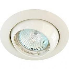 Светильник потолочный, MR11 G4.0 белый, DL9