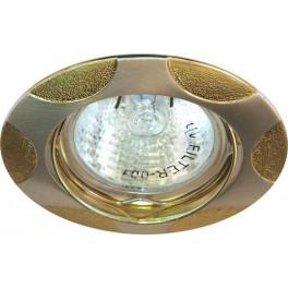Светильник встраиваемый 156T-MR16 потолочный MR16 G5.3 матовое серебро-хром