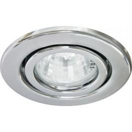 Светильник потолочный, MR11 G4.0 серебро, DL8