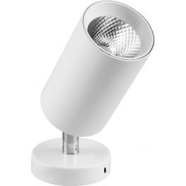 Светодиодный светильник AL519 накладной 10W 4000K белый наклонный