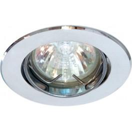 Светильник потолочный, MR11 G4.0 хром, DL110
