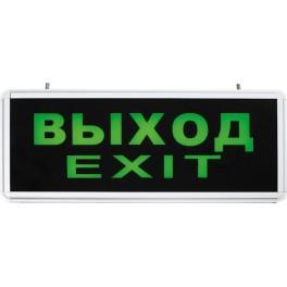 Светильник аккумуляторный, 6 LED/1W 230V, AC  зеленый 355*145*25 mm, серебристый, Выход, EL50 артикул