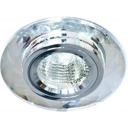Светильник встраиваемый 8050-2 потолочный MR16 G5.3 серебристый