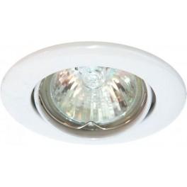 Светильник потолочный, MR11 G4.0 белый, DL8