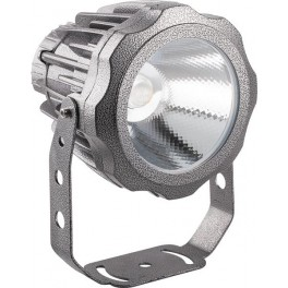 Светодиодный светильник ландшафтно-архитектурный LL-887  85-265V 20W 2700K IP65