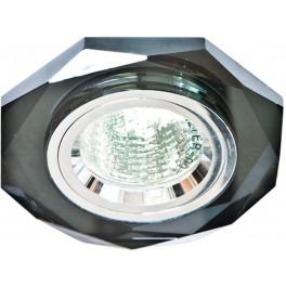 Светильник встраиваемый 8020-2 потолочный MR16 G5.3 серый