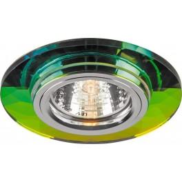 Светильник встраиваемый 8050-2 потолочный MR16 G5.3 мультиколор