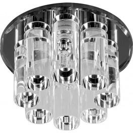 Светильник потолочный, JC G4 с черным стеклом, с лампой, 1301