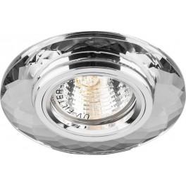 Светильник встраиваемый 8160-2 потолочный MR16 G5.3 серебристый