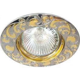 Светильник встраиваемый 2005DL потолочный MR16 G5.3 хром-золото