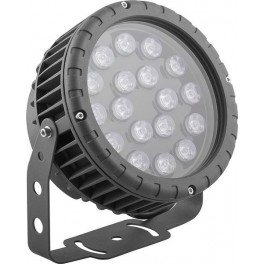 Светодиодный светильник ландшафтно-архитектурный LL-884  85-265V 18W 6400K IP65