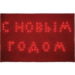 Световая фигура 24V 100 LED  красный, 4.8W, 200mA, IP 20, шнур 5м х0,12мм,  LT026 артикул