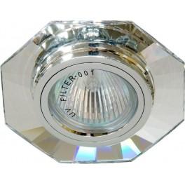 Светильник встраиваемый 8120-2 потолочный MR16 G5.3 серебристый