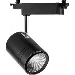 Светодиодный светильник AL104 трековый на шинопровод 50W 4000K, 35 градусов, черный