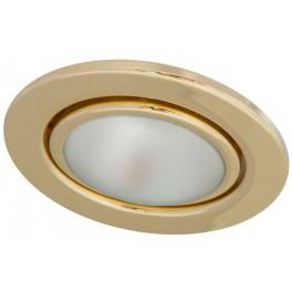 Светильник потолочный, R50 E14 золото, DL48M