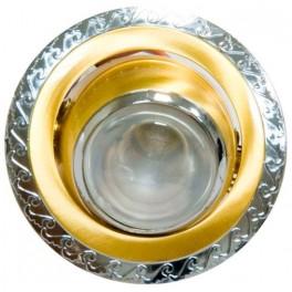 Светильник потолочный, R50 E14 матовое золото-хром,1729