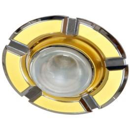 Светильник потолочный, R50 E14 золото-хром, 098-R50