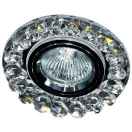 CD2520 MR16 50W G5.3 прозрачный, прозрачный (с лампой)