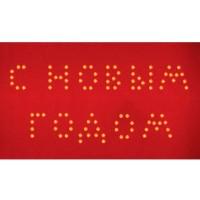 Светильники БРЕНДЫ Feron декоративные новогодние световые картины и панно