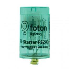 FL-Starter FS 2-Cu медный контакт 4-22W 110-240V - стартер FOTON