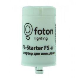 FL-Starter FS10-Al аллюминивый контакт 4-65W 220-240V - стартер FOTON