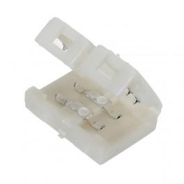 FL-FPC Connector 10mm-BB Single colour Double side 0cm (соединение двух лент встык) (S254)