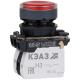 Кнопка КМЕ 4611мЛ 220В 1но+1нз цилиндр индикатор IP65 красн. КЭАЗ