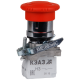 Кнопка КМЕ 5602мФС 0но+2нз гриб. фиксация IP65 красн. КЭАЗ