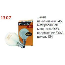 Лампа накаливания Stan 60Вт E14 230В P45 FR 1CT/10X10 Philips / 871150006757950