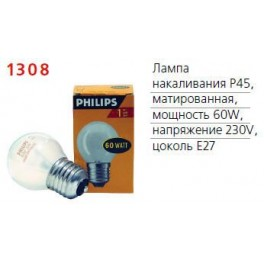 Лампа накаливания Stan 60Вт E27 230В P45 FR 1CT/10X10 Philips / 871150003321550