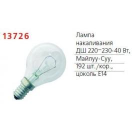 Лампа накаливания ДШ 40Вт E14 (верс.) МС ЛЗ
