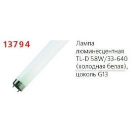 Лампа люминесцентная TL-D 58Вт/33-640 G13 T8 Philips / 872790081588700