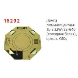 Лампа люминесцентная TL-E 32Вт/33-640 1CT/12 Philips / 871150055956215