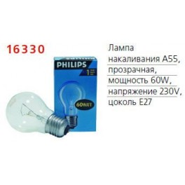Лампа накаливания Stan A55 CL 1CT/12X10 60Вт E27 230В PHILIPS / 871150035456384