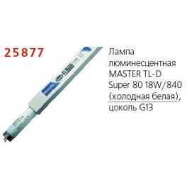 Лампа люминесцентная MASTER TL-D Super 80 18Вт/840 Philips / 871829124053200