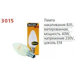 Лампа накаливания Stan 40Вт E14 230В B35 FR 1CT/10X10 Philips / 871150001133650